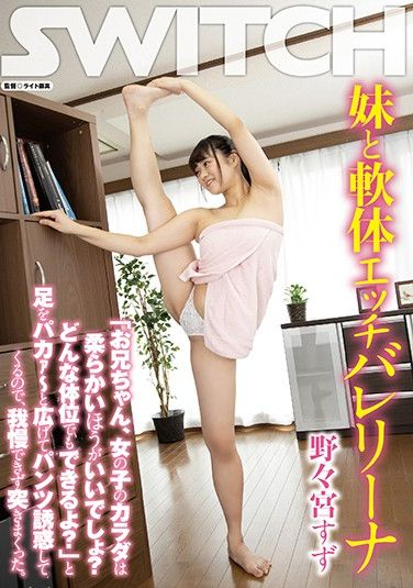 "SW-681 My Stepsister, The Ballerina – ""You Like Girls With Flexible Bodies, Right? I Can Do It In Any Position You Can Think Of…"" – She Opens Her Legs Wide And Shows Me Her Panties, So I Go Ahead And Fuck Her – Suzu Nonomiya"