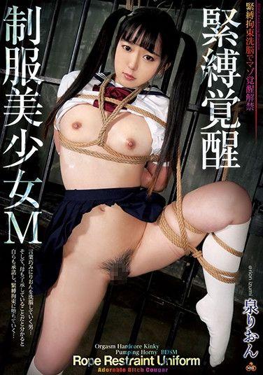 NITR-486 S&M Awakening! Beautiful Y********l in Uniform – M Rion Izumi