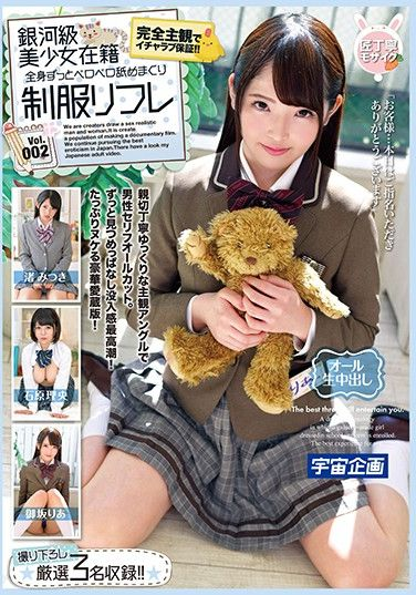 MDTM-596 A Beautiful Girl Who's Out Of This World Gets Her Whole Body Thoroughly Licked While Wearing Her Uniform vol. 002