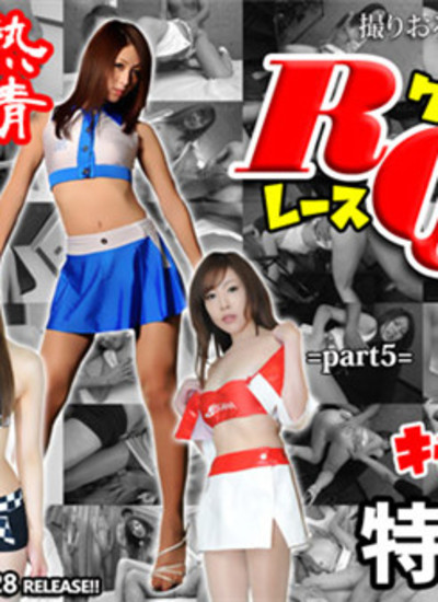 Tokyo Hot n1439 Tokyo Hot TOKYO HOT passion RQ & Campaign special part5