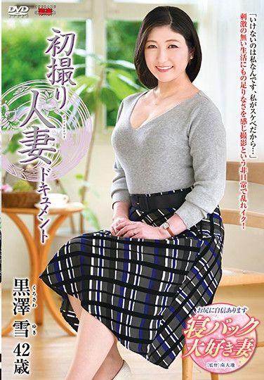JRZD-943 First Time Filming My Affair: Yuki Kurosawa