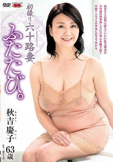 JURA-22 First Time Shots 60 Year Old Wife, Again. Keiko Akiyoshi