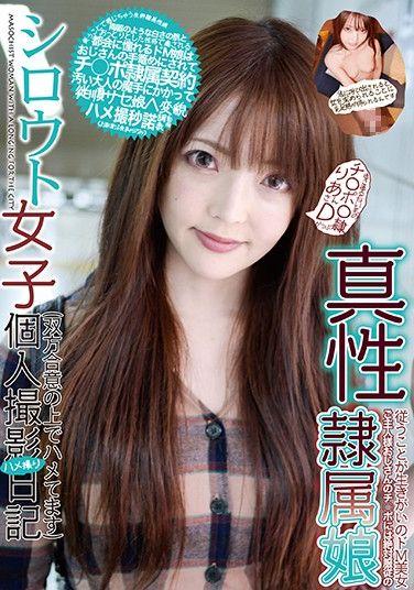 SHM-021 Amateur Women's Individual Shooting Gonzo Diary Transparent White Skin Ji ○ Port ○ Ria Rei D Kappa Ria Misaka