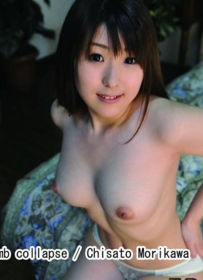 N0442 Beautiful breasts prey evil group insult juice