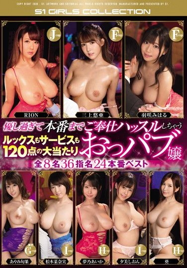 OFJE-231 These Titty Pub Girls Are Too Kind And Gentle And Will Let You Have Sex And Will Hustle And Bustle To Service You And They Win 120 Points For Both Their Looks And Quality Of Service 8 Girls 36 Selections 24 Fucks Best Hits Collection