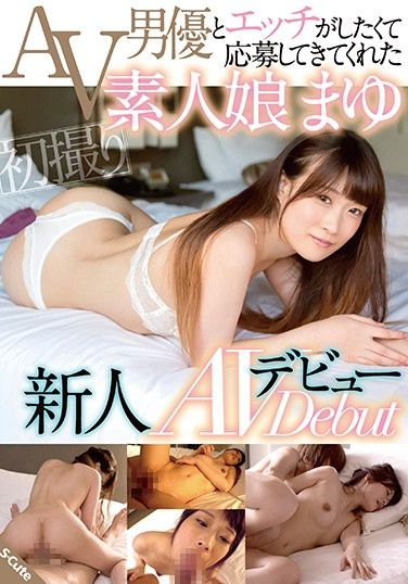 SQTE-282 Amateur Girl Mayu Came To Us Because She Wanted To Have Sex With A Porn Actor – A Fresh Face Makes Her Debut – Mayu Kawakami