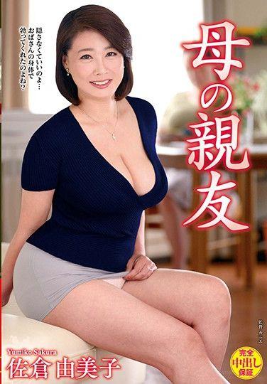 VEC-402 Mom's Friend: Yumiko Sakura