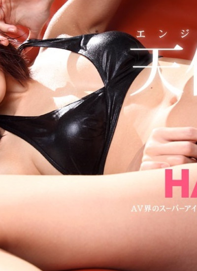 1pon 071310_877 Azumi Harusaki Azumin pictorial book ~