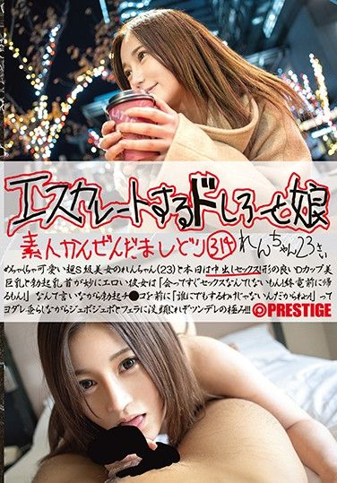 ESK-314 Escalating The Situation With Amateur Girls 314 – Ren-chan, 23yo