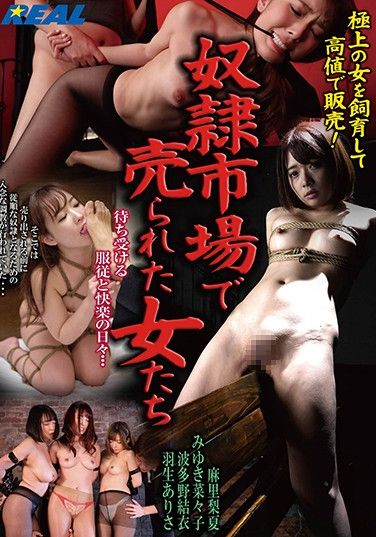 XRW-831 Women Who Sold Themselves To Sexual Ecstasy