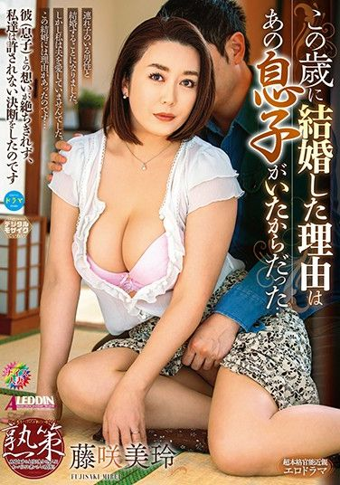 SPRD-1251 I Got Married At This Age Because Of That Boy… – Mirei Fujisaki
