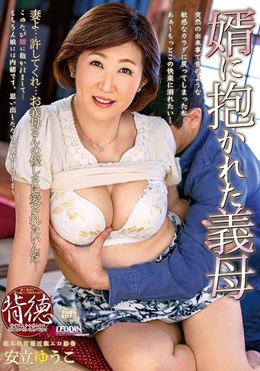 SPRD-1256 The Mother-in-law Fucked By Her Son-in-law: Yuko Adachi