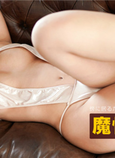 1Pondo 020620_970 Straight road 020620_970 Uncontrollable erotic too woman Emiri Miura
