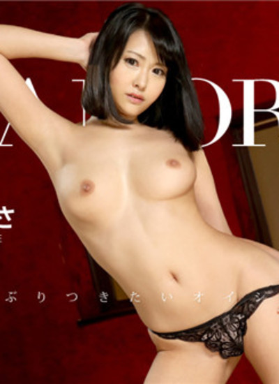 1Pondo 021320_973 Straight road 021320_973 Glamorous Misaki Makise