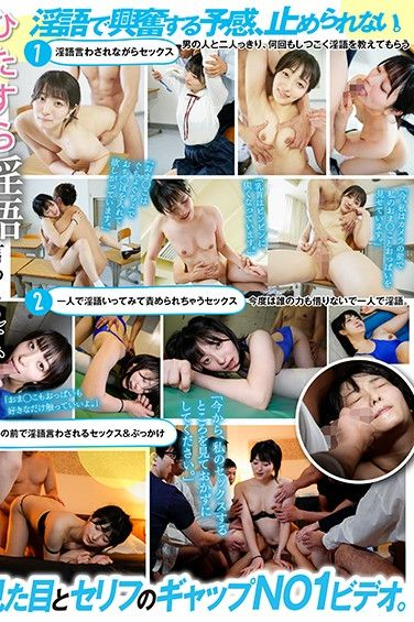 SDAB-120 Talking Dirty To Fresh And Healthy Y********ls – They Go From Being Embarrassed, To Flushed, To Excited – Fucking While Looking At The Camera – Aoi Nakajou
