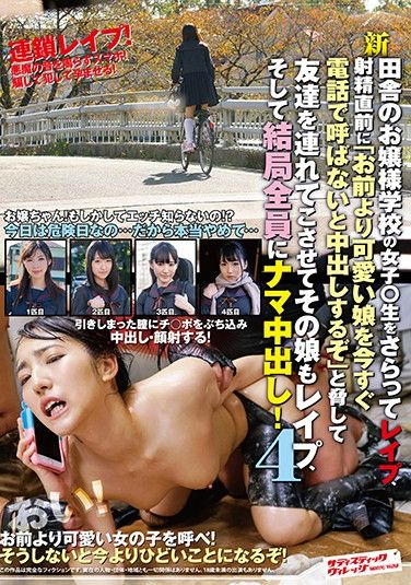 """SVDVD-772 All New We K****pped This Young Lady From An Sch**lgirl From Her Country Girls School And R**ed Her, But Before We Ejaculated, We Gave Her Some Orders To Fulfill, """"Bring A Girl Who's Cuter Than You, Or Else We'll Creampie You!"""" And Then She Did Call Her Friend, And We R**ed Her Too, And In The End, We Creampie Fucked Them All! 4"""