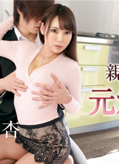Caribbeancom 020420-001 Caribbeancom 020420-001 An Unforgettable Body Of A Former Kano Who Has Became The Wife Of A Best Friend An Takase