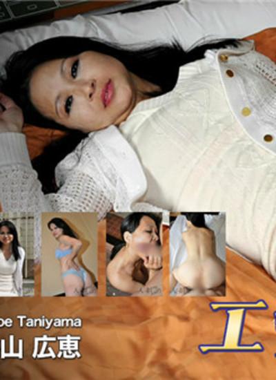 H0930 ki200211 Horny 0930 Hiroe Taniyama 43 years old