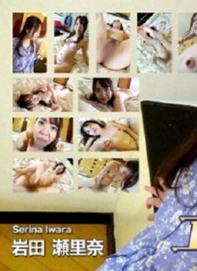 H0930 ori1562 Iwata Serina 31 years old