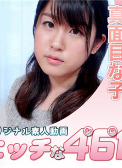 H4610 ki200216 Naughty 4610 Yuko Matsui 26 years old