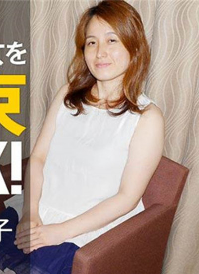 HEYZO 2186 Fuck restrained amateur mature woman! Vol.2-Ryoko Hayami