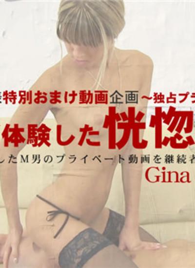 Kin8tengoku 2053 Fri 8 heaven 2053 blonde heaven M man experienced ecstatic time face sitting two features Gina Gerson Gina Gerson