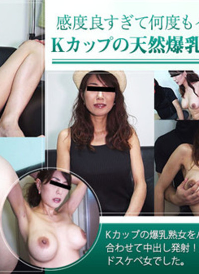 XXX-AV 24277 Sensitivity is too good and many times Iki spree cum shot in the natural milk mature woman of the K cup Vol01
