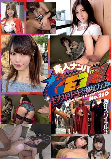 DSS-210 Picking Up Amateur Girls! No.210 – Mob Street – Beautiful Girl Festival Edition