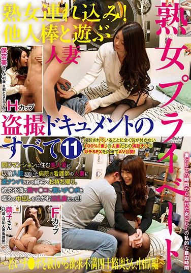 FFFS-014 Taking Mature Women Home! – Married Women Who Like To Play With Other Men's Cocks – A Voyeuristic Documentary 11 – Sexually Frustrated Women In Their Forties Get Fucked And Creampied By Young Cocks – Honami-san, H-Cup, 41yo, In A Sexless Marriage – Mayuko-san, F-Cup, 45yo, Naughty Nurse