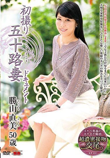 JRZD-944 Her First Porno Movie At 50 – Naomi Katsuyama