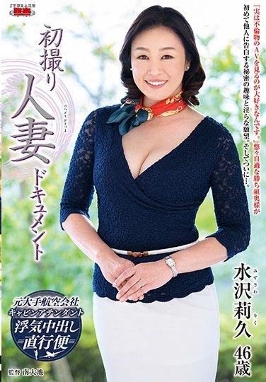 JRZD-948 First Time Filming My Affair – Riku Mizusawa
