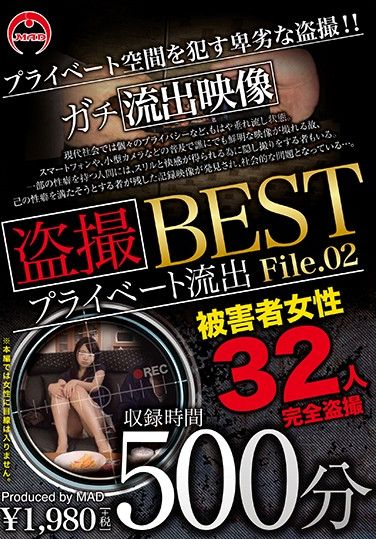 BAK-037 Peeping Private Video Leaked 500 Min Highlight File. 02