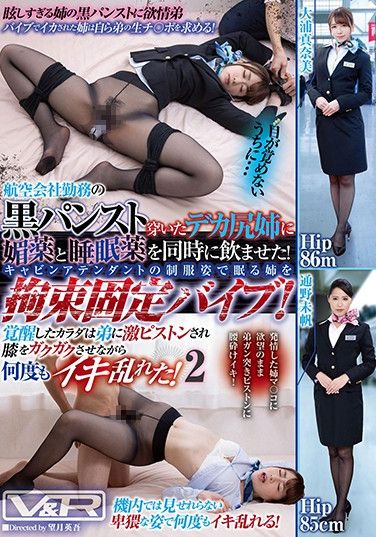 VRTM-480 We Gave Aphrodisiacs And S******g Pills To A Cabin Attendant With A Big Ass In Black Pantyhose! Then We Tied Her Up While She Was S******g And A*****ted Her With A Vibrator! Once She's Fully Aroused, She Gets Fucked Hard Until Her Knees Quiver And She Cums Again And Again! 2