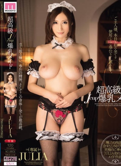 MIDE-218 Uncensored Leaked [Mosaic Destruction Version] Super Luxury Jcup Tits Maid JULIA