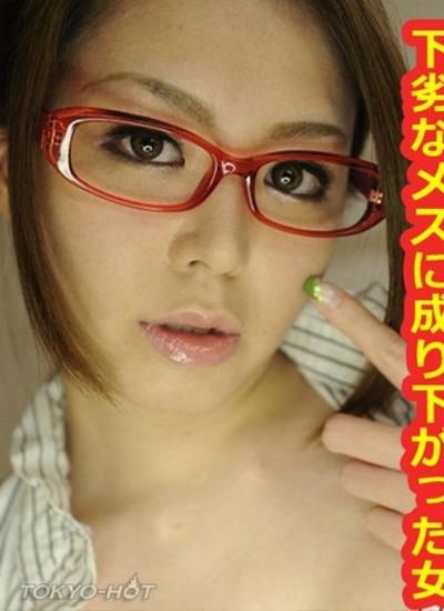 N0531 Oni dies – Yuna Sugimoto