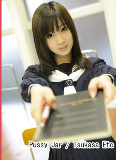 N0534 Beautiful busty school girls disciplined juice