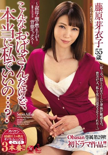OBA-398 Exclusive Old Woman Round 2! – Her First Dramatic Work! – Are You Sure You Want To Do It With An Old Lady Like Me? – Passionate, Immoral Sex With A Younger Guy – Meiko Fujiwara
