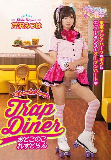 OPPW-054 Trap Diner – Crossdresser Restaurant – Mitsuha Serizawa