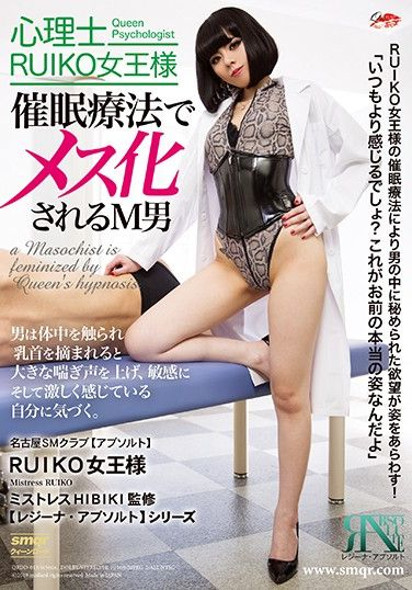 QRDD-013 Psychologist Queen Ruiko Therapy Turns Masochist Man Into Her Bitch