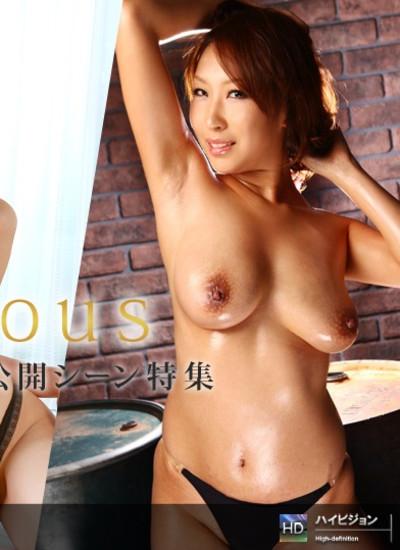 1pon 082710_917 japanese pussy RINA Raimu Ai Sakura Glamorous No12 Unreleased Special