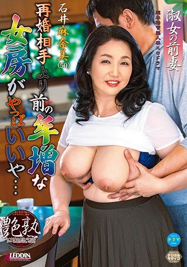 SPRD-1258 I Like My Decrepit Old Lady Better Than My New Wife… Manami Ishi