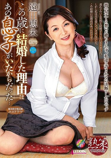 SPRD-1261 The Reason I Got Married At This Age Was Because Of My Stepson… Emi Toda