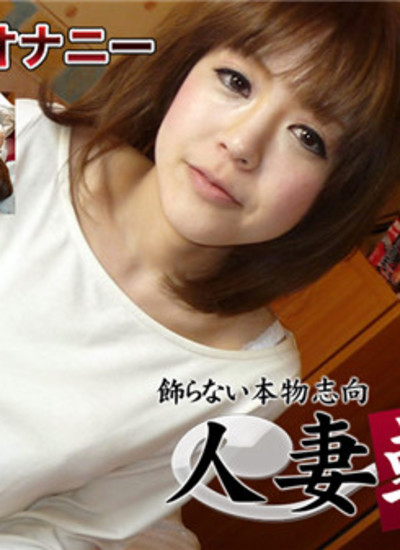 C0930 ki200301 Married sword Shimazaki Asumi 23 years old