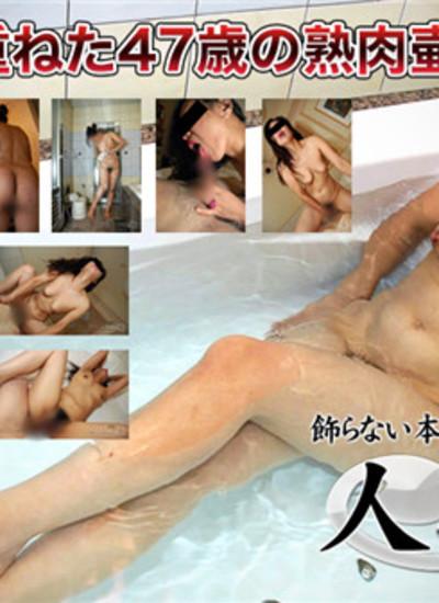 C0930 ki200303 Married sword Kumiko Miyazaki 47 years old