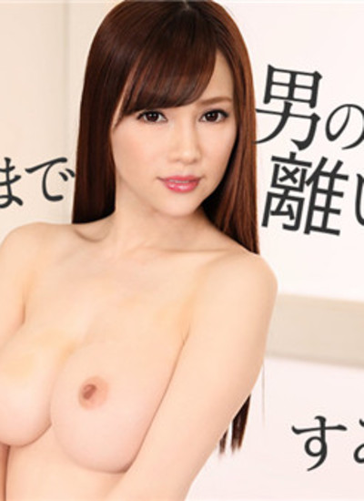 Caribbeancom 030620-001 sex in japan Caribbeancom 030620-001 sex in japan I do not let go of a mans nipple until you cum inside 5 Mika Sumire