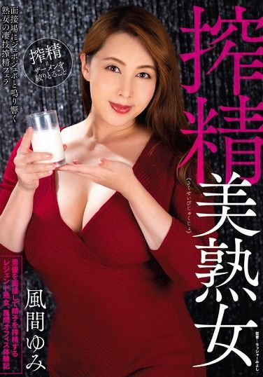 AVSA-127 Squeezing A Beautiful Mature Woman Yumi Kazama