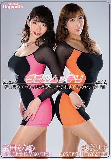 DPMI-048 Double Thick, Monami Takarada, Rina Ayana