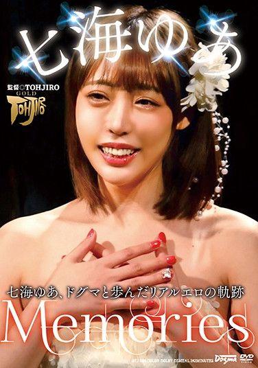 GTJ-084 Yua Nanase Memories