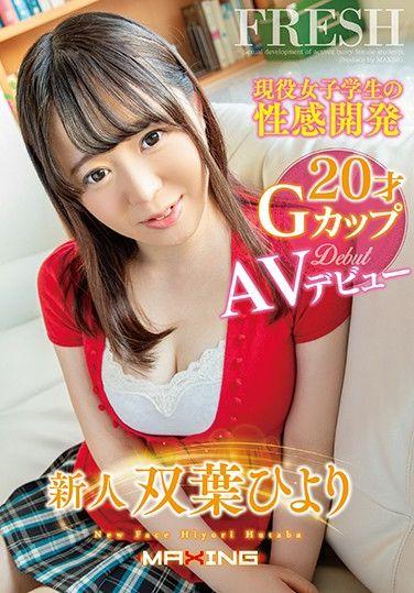 MXGS-1133 A College Girl Develops Her Sexual Senses: The AV Debut of Fresh Face Hiyori Futaba, 20, G-Cup Tits