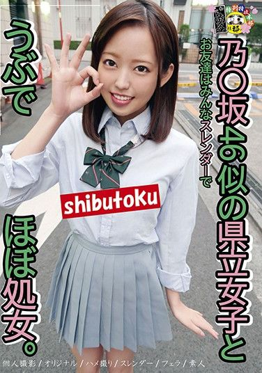 HONB-168 The Local Idol Girl And Friends Are All Slender, Innocent Virgins. 3 People